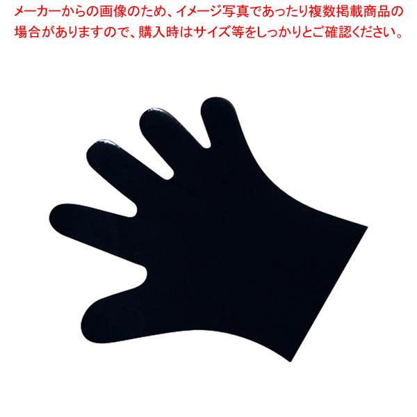 MPフーズ サクラメン(1000枚入) L 【メイチョー】