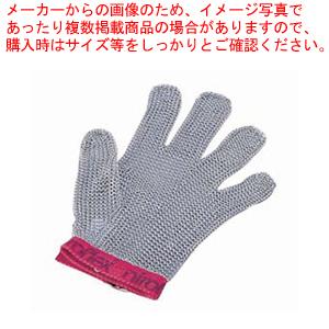 ニロフレックス メッシュ手袋5本指 SS SS5(緑)【メイチョー】【特殊手袋 】