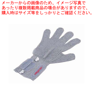 ニロフレックス2000メッシュ手袋5本指 C-SS5-NVショートカフ付【メイチョー】【特殊手袋 】