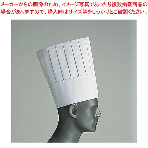 ロンドン シェフトック シェフハット A85110(50枚入)【メイチョー】【コック帽子 】