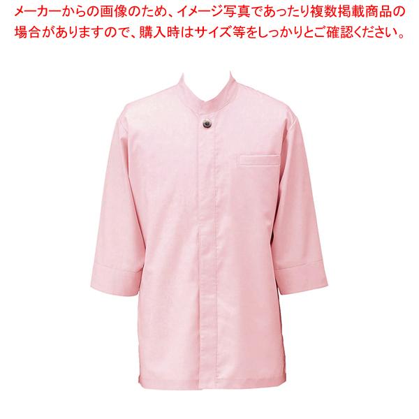 アゼック和風コートシャツ・シングル SLB910-2 ピンク LL 【メイチョー】