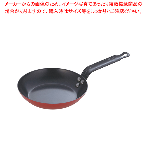 パデルノ 鉄セラミックコート フライパン 20cm 11712-20【 鉄 フライパン 】 【メイチョー】