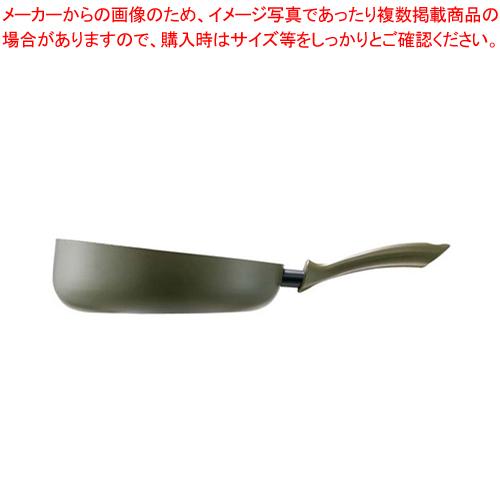 パイレックス フラッシュパン 26cm FL-26-GNJ グリーン 【メイチョー】