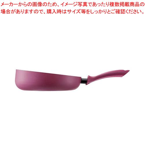 パイレックス フラッシュパン 26cm FL-26-PRJ パープル 【メイチョー】