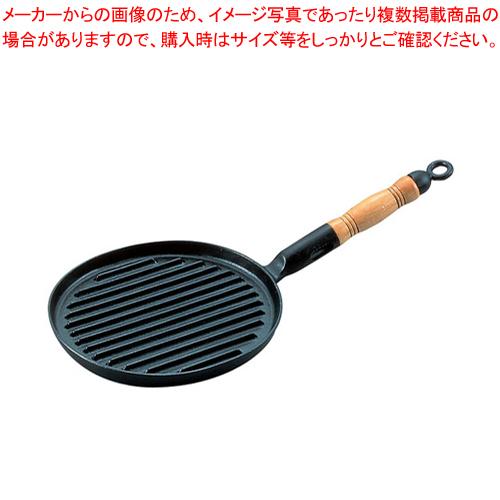 アサヒ 鉄鋳物網焼ステーキパン 【メイチョー】