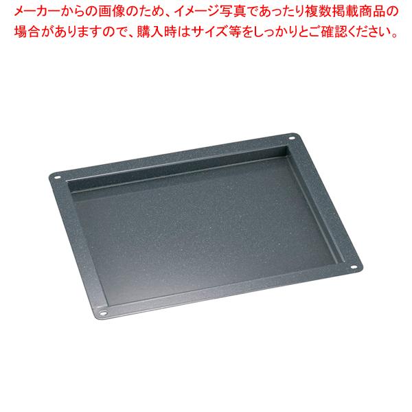 エナメルトレイ ホテルパンサイズ1/2 1/2×20mm 【メイチョー】