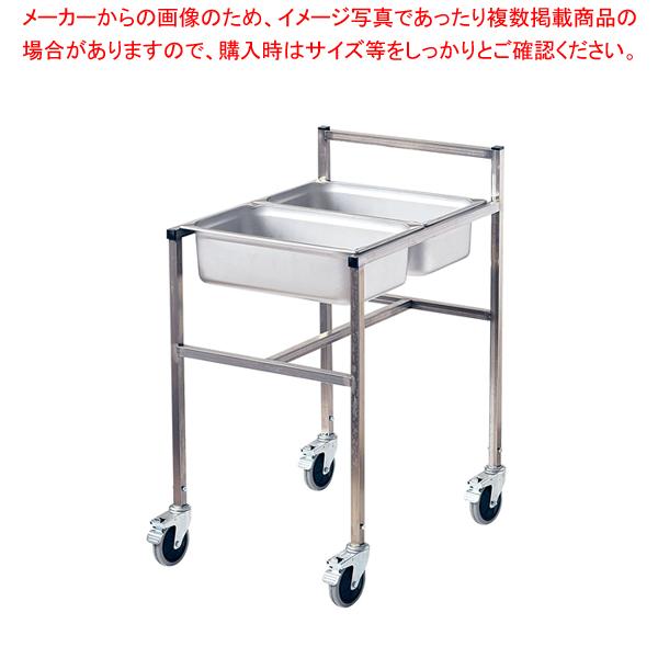 18-8 モバイルホテルパンカート 2連 【メイチョー】