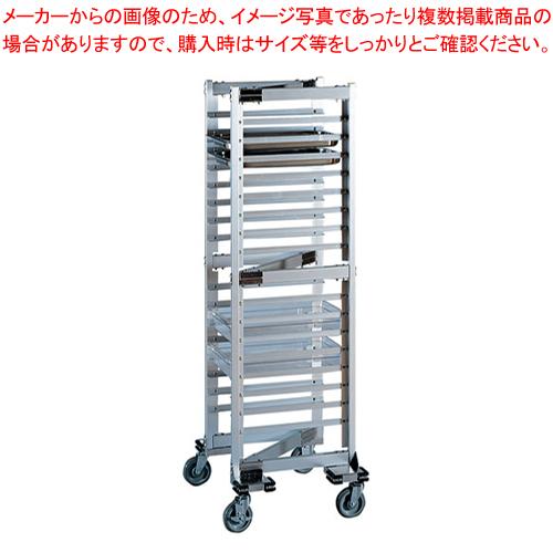 SAアルミ製 Z型ホテルパンラックカート 小【 厨房用カート 】 【メイチョー】