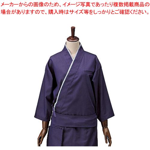 男女兼用ブライトデニム作務衣 紫 SLB710-2 M 【メイチョー】