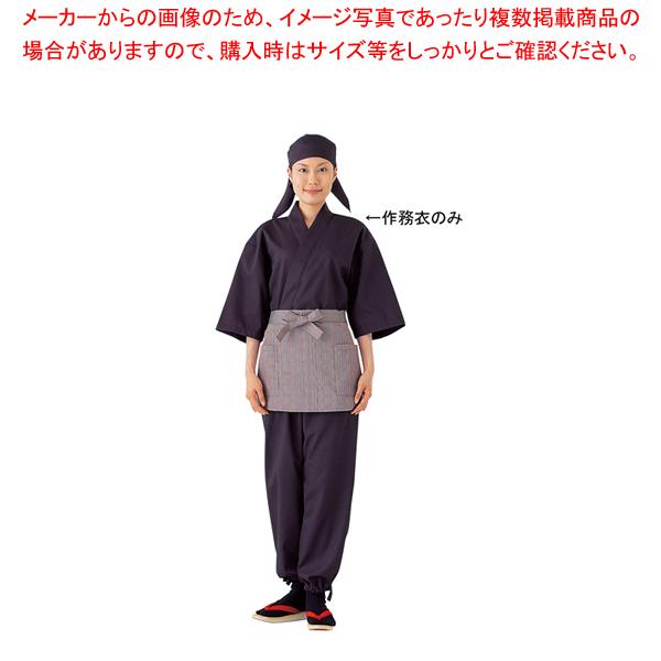 男女兼用作務衣 SLB699-2 黒×エンジ M 【メイチョー】