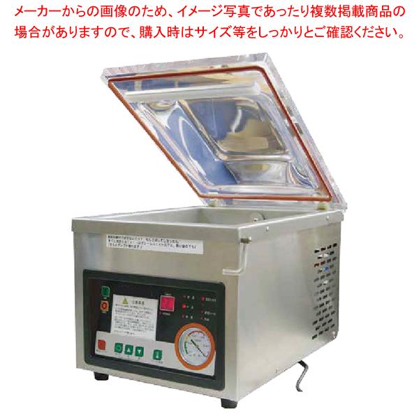 小型真空包装機 170930001 【メイチョー】<br>【メーカー直送/代引不可】