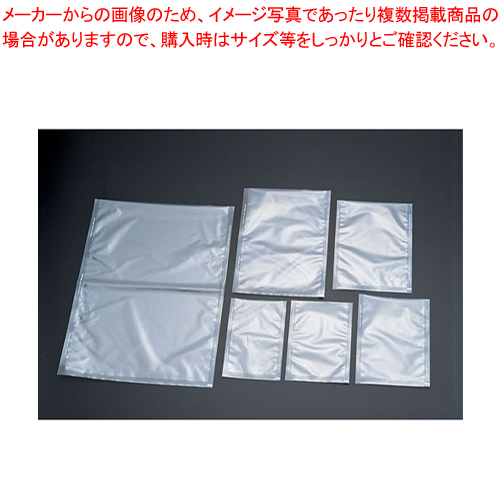 飛竜 Nタイプ N-4 (2000枚入)【メイチョー】【包装用機器 シーラー関連品 】