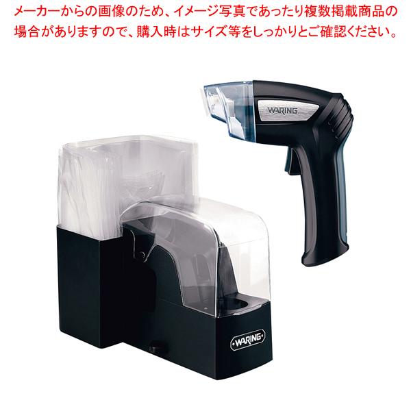 ワーリング バキュームシーラー WVS-50J 【メイチョー】
