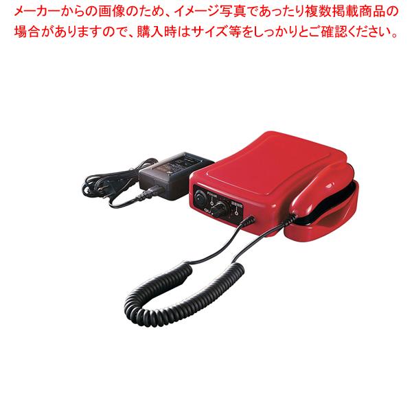超音波ホッチキス キュッパ QP-01 【メイチョー】
