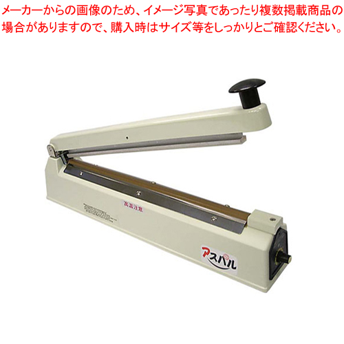 電子式インパルスシーラー CS-400 【メイチョー】【包装用機器 シーラー関連品 】