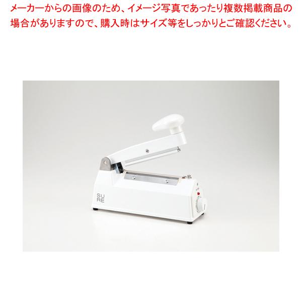 シュアー 卓上シーラー NL-102J ホワイト 【メイチョー】