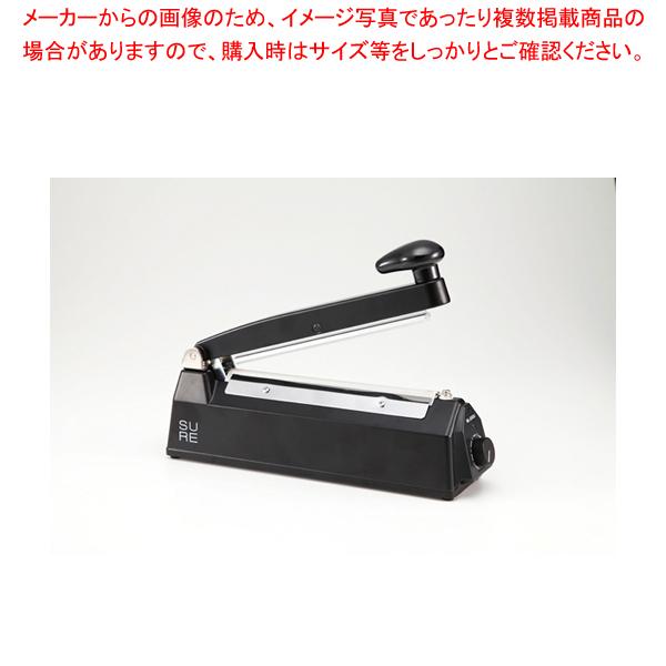 シュアー 卓上シーラー NL-202J ブラック 【メイチョー】