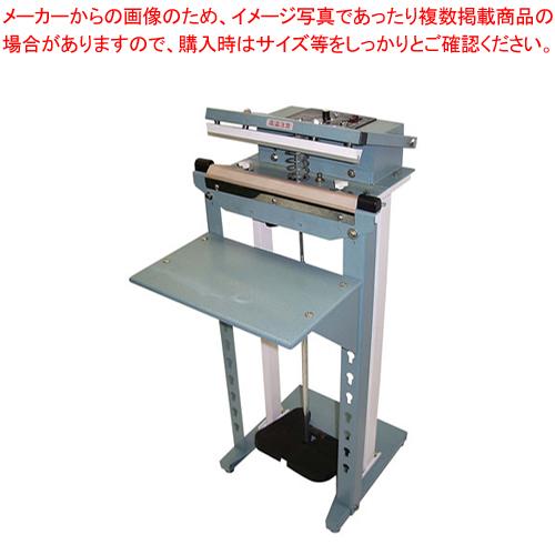 電子式足踏下段インパルスシーラー WN-300-10【メイチョー】【メーカー直送/代引不可】