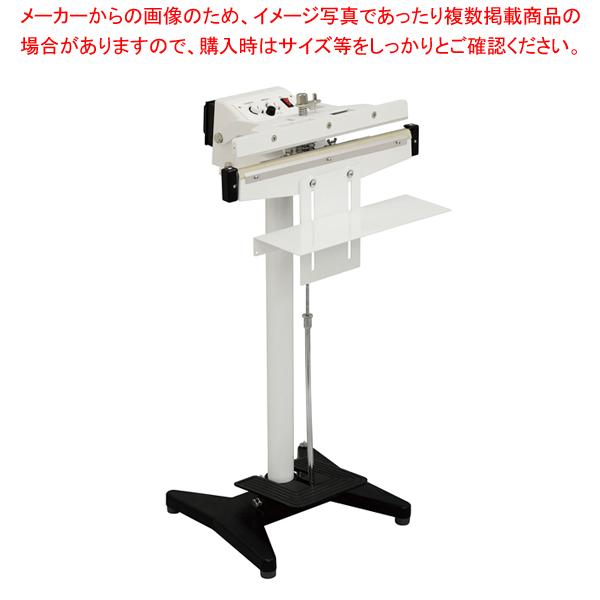 シュアー スタンドシーラー NL-453PS-10 【メイチョー】