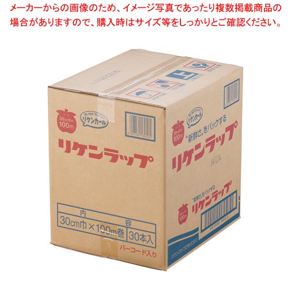 リケンラップ 幅30cm×100m ケース単位30本入 【メイチョー】