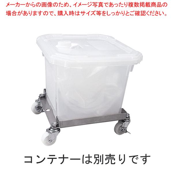 バッグインコンテナー台車 SIC-BIC10 【メイチョー】