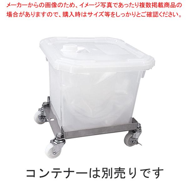 バッグインコンテナー台車 SIC-BIC20 【メイチョー】