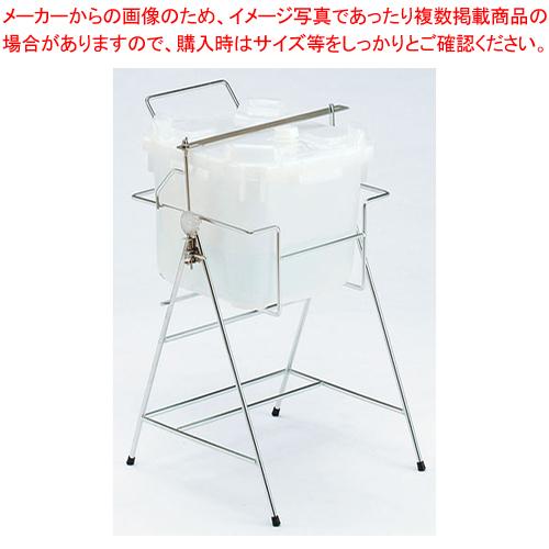 角度固定式 ST 缶スタンドASKー14 バックインコンテナー用【 メーカー直送/代引不可 】 【メイチョー】