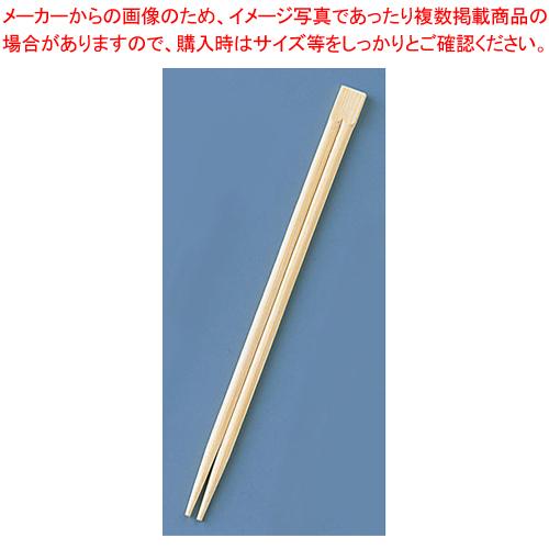 割箸 竹双生 24cm (1ケース3000膳入)【 お弁当 割りばし 】 【 バレンタイン 手作り 】 【メイチョー】