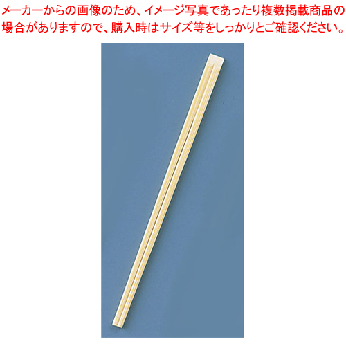割箸 竹天削 24cm (1ケース3000膳入)【 お弁当 割りばし 】 【 バレンタイン 手作り 】 【メイチョー】