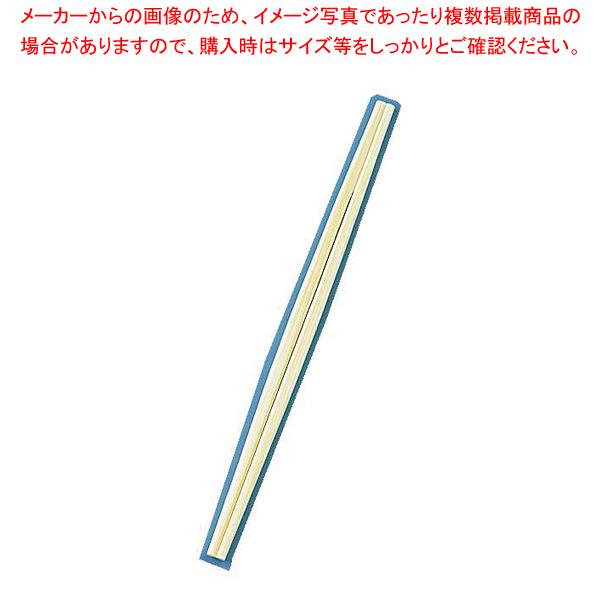 割箸 竹利久 21cm (1ケース3000膳入)【 お弁当 割りばし 】 【 バレンタイン 手作り 】 【メイチョー】