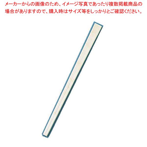 割箸 白樺上小判 20.5cm (1ケース5000膳入)【 お弁当 割りばし 】 【 バレンタイン 手作り 】 【メイチョー】