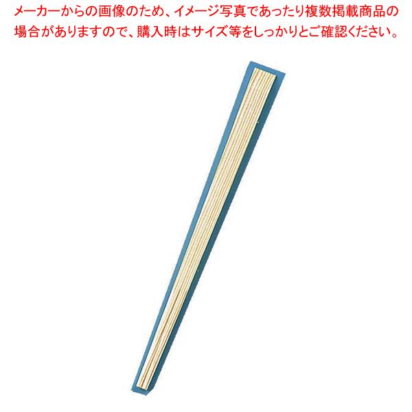 割箸 杉柾天削 21cm (1ケース5000膳入)【 お弁当 割りばし 】 【 バレンタイン 手作り 】 【メイチョー】
