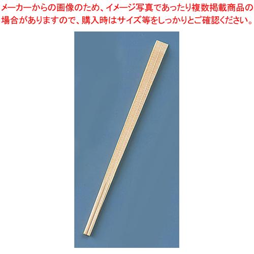 割箸 杉柾天削 24cm (1ケース5000膳入)【 お弁当 割りばし 】 【 バレンタイン 手作り 】 【メイチョー】