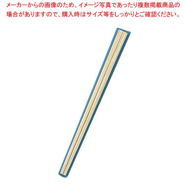 割箸 桧元禄 21cm (1ケース5000膳入)【 お弁当 割りばし 】 【 バレンタイン 手作り 】 【メイチョー】