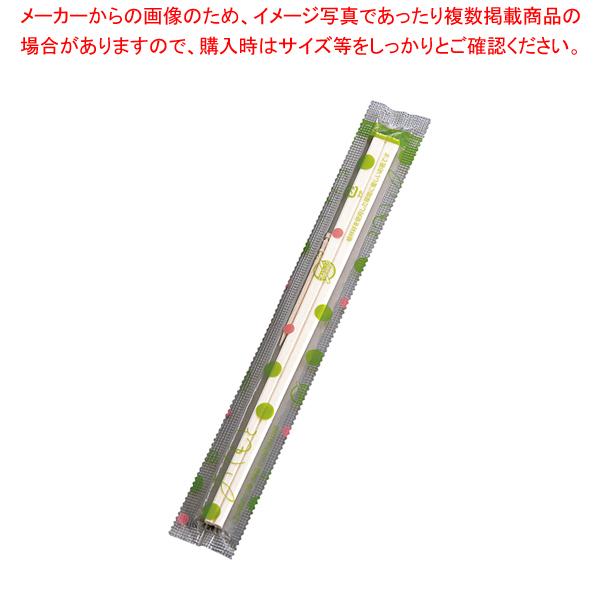 白揚8寸OPP完封箸 緑水玉柄 楊枝入 (1ケース3000膳入) 【メイチョー】