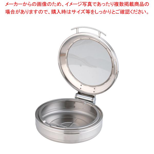 ロイヤル丸チェーフィング フードパン無 ガラスカバー式 大 J301 【メイチョー】