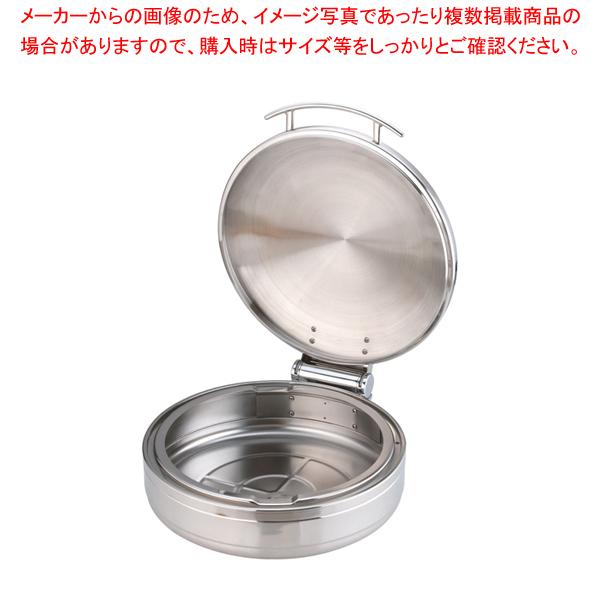 ロイヤル丸チェーフィング フードパン無 STカバー式 大 J301G 【メイチョー】