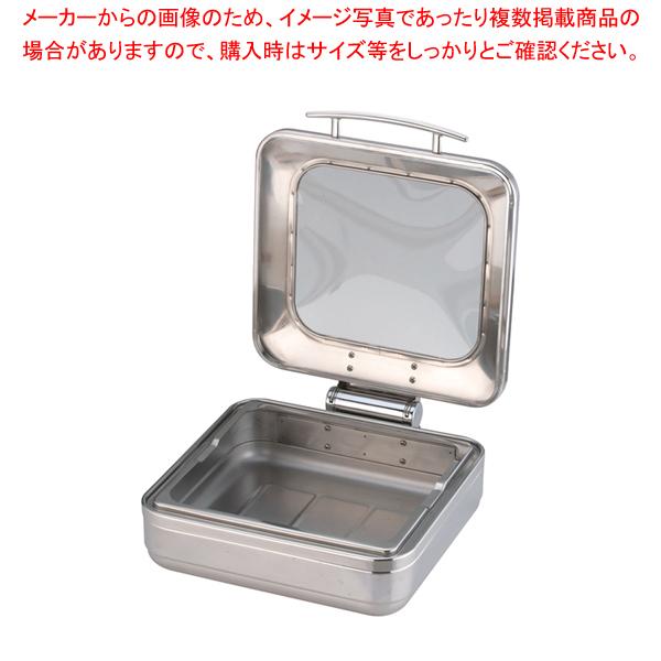 ロイヤル角チェーフィング フードパン無 ガラスカバー式2/3 J302 【メイチョー】