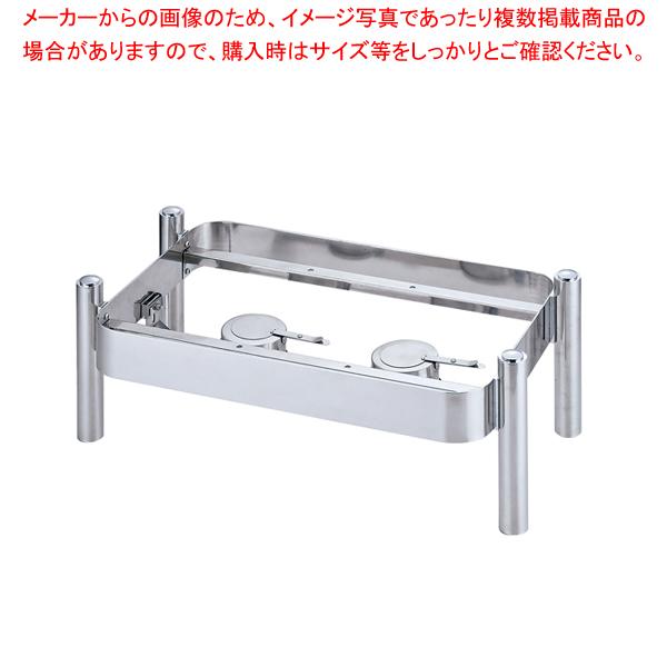 KINGO角チェーフィングフルサイズ用 スタッキングスタンドC104 【メイチョー】