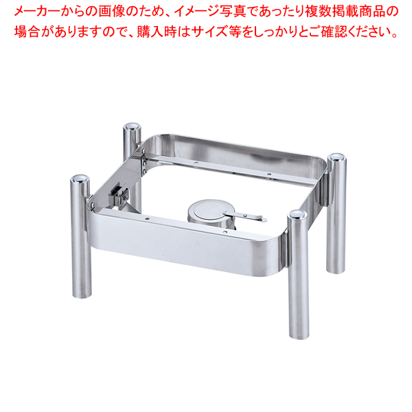 KINGO角チェーフィング2/3サイズ用 スタッキングスタンドC100 【メイチョー】