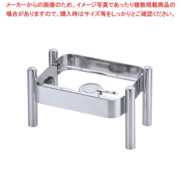 KINGO角チェーフィング1/2サイズ用 スタッキングスタンドC90 【メイチョー】