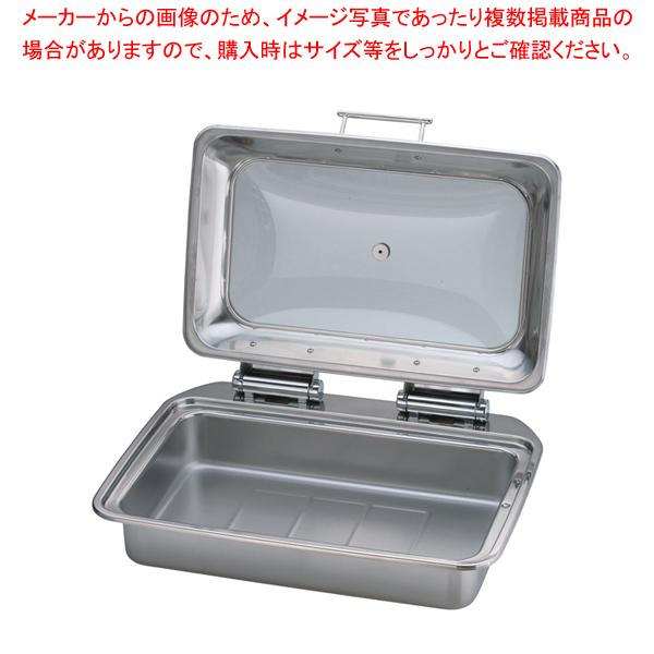 KINGO IH角チェーフィング FP無 ガラスカバー式1/1 D104 【メイチョー】