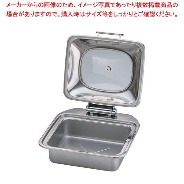 KINGO IH角チェーフィング FP無 ガラスカバー式1/2 D106 【メイチョー】