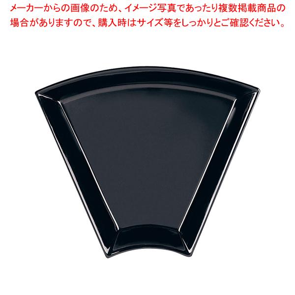 ラックBコンセプト ビュッフェディッシュ 小 ブラック 【メイチョー】