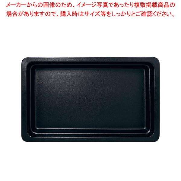ラック ガストロノームパン 角型 1/1 ブラック RA1108GNSB 【メイチョー】