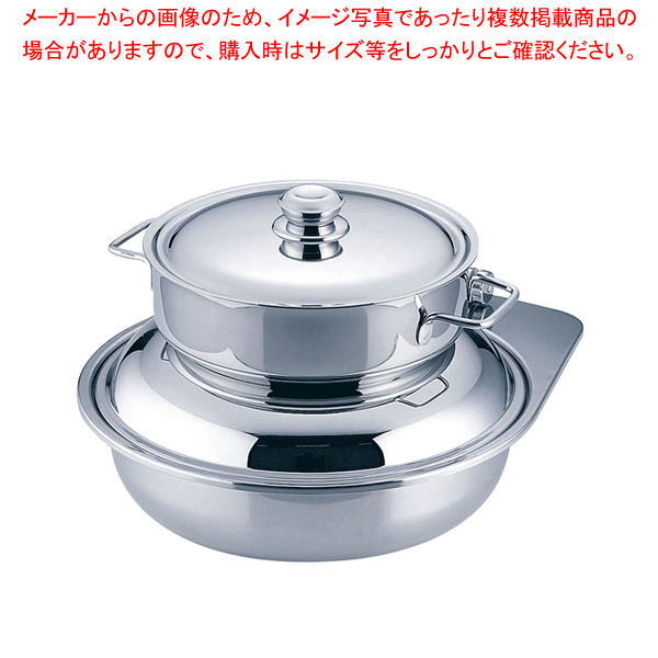 KINGO IH 丸スープステーション D-103(湯煎式) 【メイチョー】