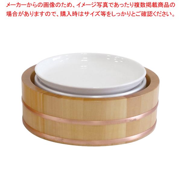 クーリング桶セット 小 105OK 【メイチョー】