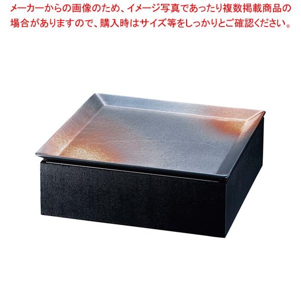 和皿e-チェーフィング PS-15052 黒布目スタンド+錆皿 【メイチョー】