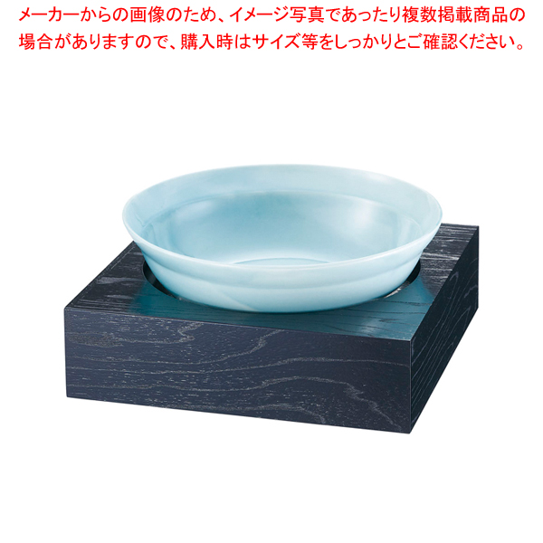 和鉢e-チェーフィング PS-15707 黒塗スタンド+トルコ鉢 【メイチョー】