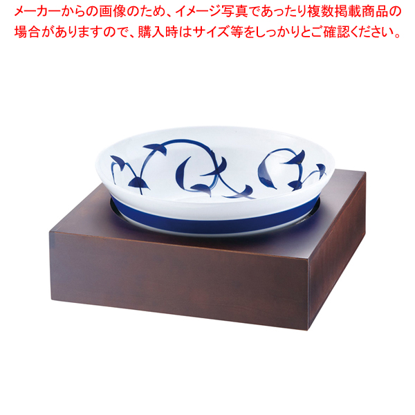 和鉢e-チェーフィング PS-15808 ブラウンスタンド+粉引唐草鉢 【メイチョー】